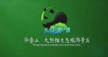 华蓥山大熊猫生态旅游区
