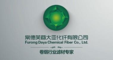 常德芙蓉大亚化纤有限公司宣传片