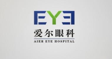 爱尔眼科宣传片