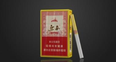 延安烟包装展示动画