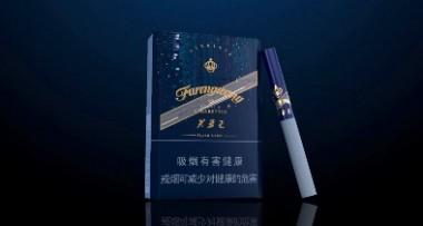 芙蓉王烟盒演示动画